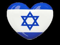 israel_640